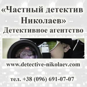 Частный детектив в йошкар оле